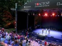 Театральный фестиваль «Толстой» начинается в Ясной Поляне