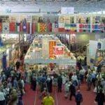 Открылась Московская международная книжная ярмарка