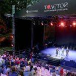 """Театральный фестиваль """"Толстой"""" начинается в Ясной Поляне"""